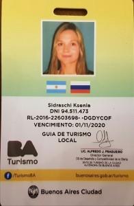 Лицензия гида Ксении Сидрасчи, выданная в Буэнос-Айресе